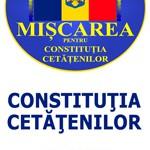 banner_sustinere MCC online vertical_150px