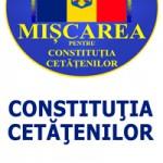 banner sustinere MCC online vertical_200px